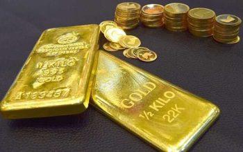 Giá vàng quốc tế thủng mốc 1.800 USD/ounce